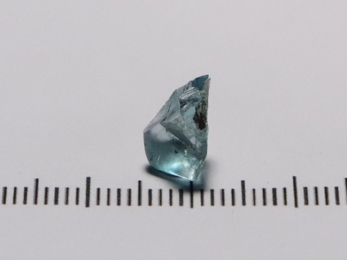 Blue Zircon 4.81cts