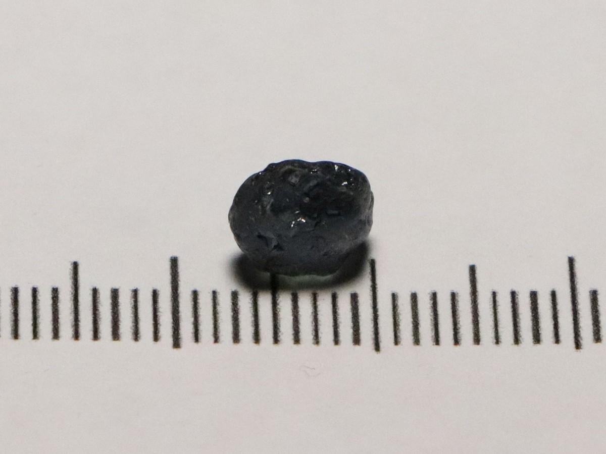 Songea Sapphire 2.22cts