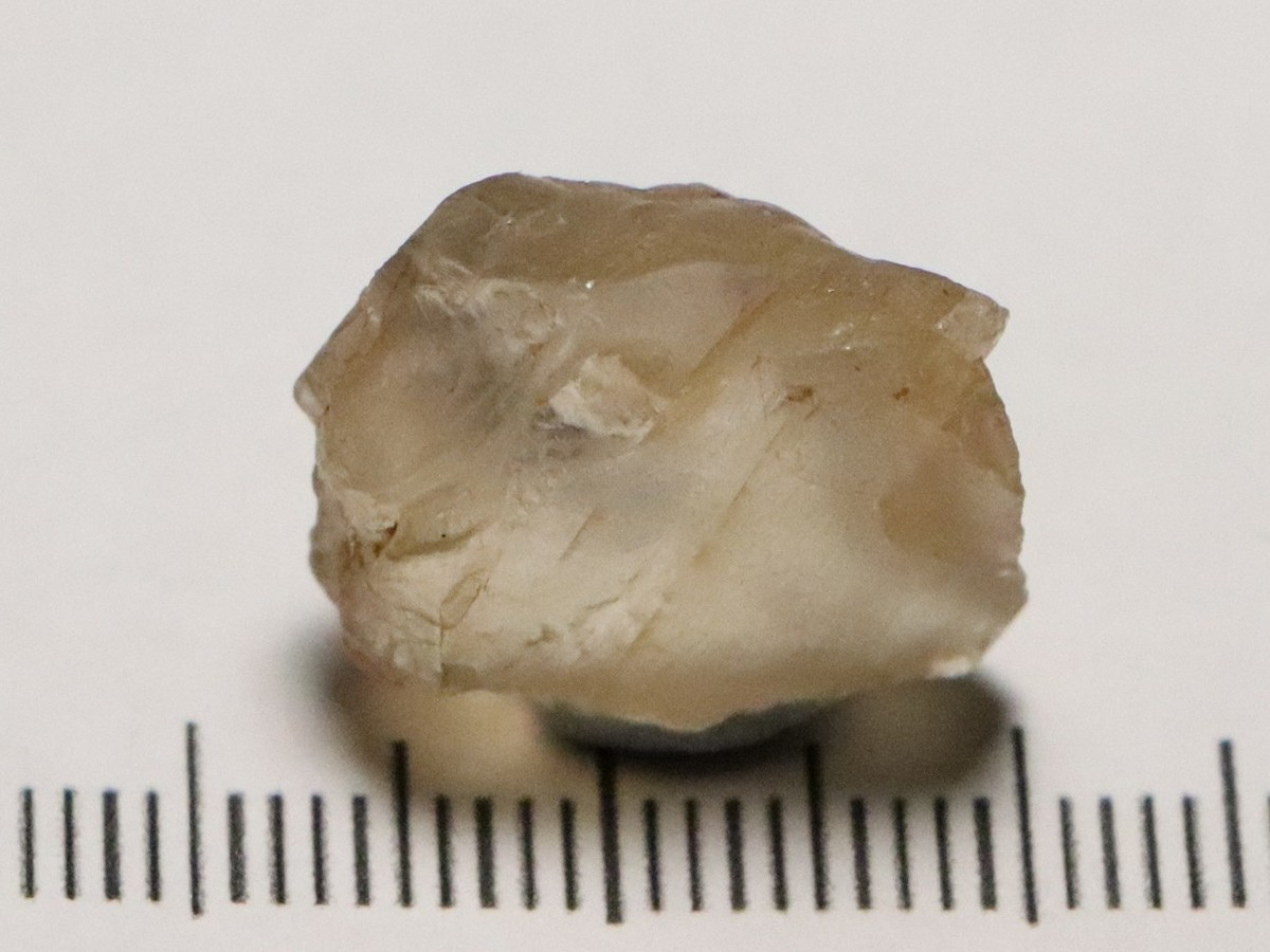 Oregon Golden Sunstone 17.42cts