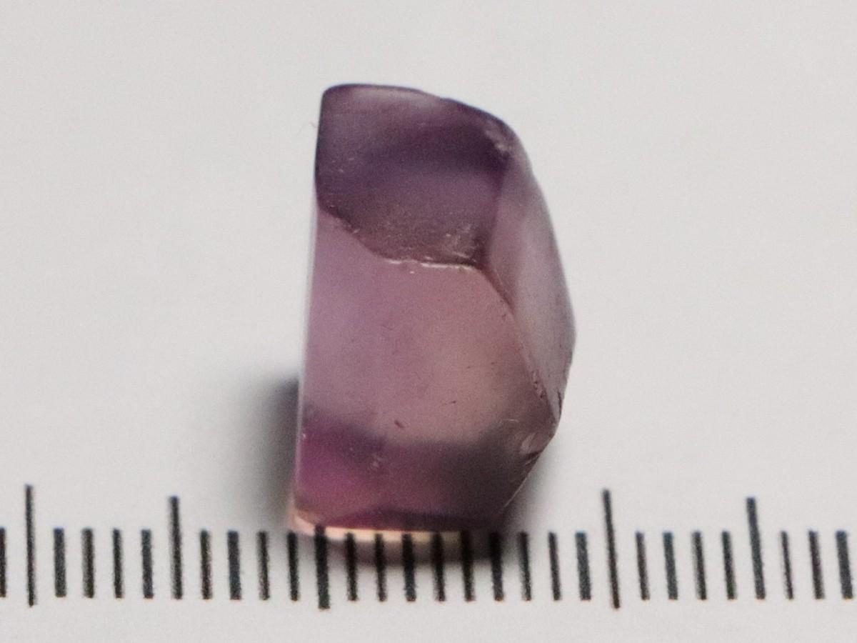 Ametrine13.05cts