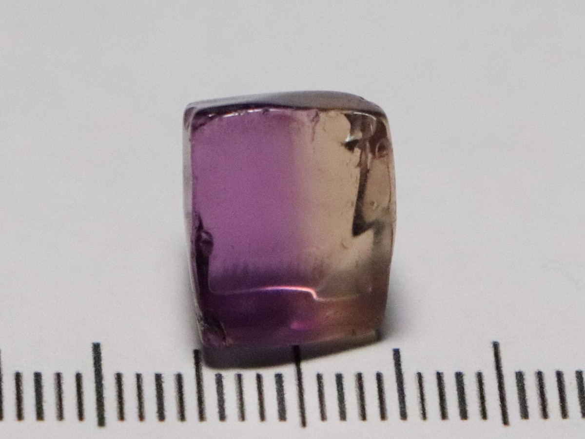 Ametrine 11.62cts