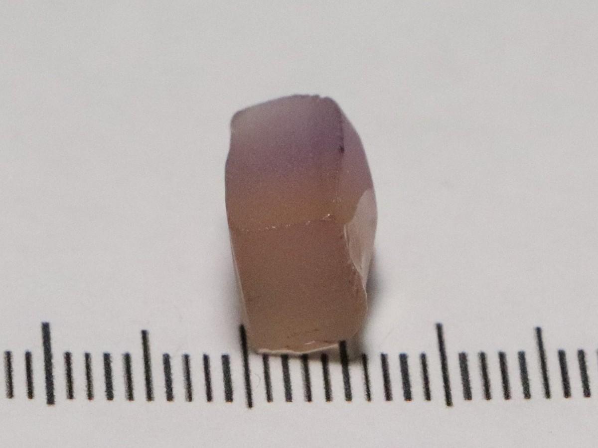 Ametrine 8.06cts