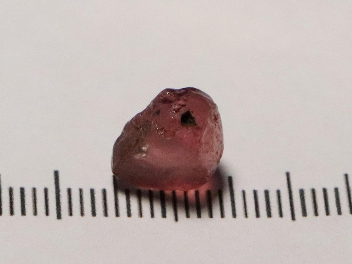 Kangala Garnet 6.92cts