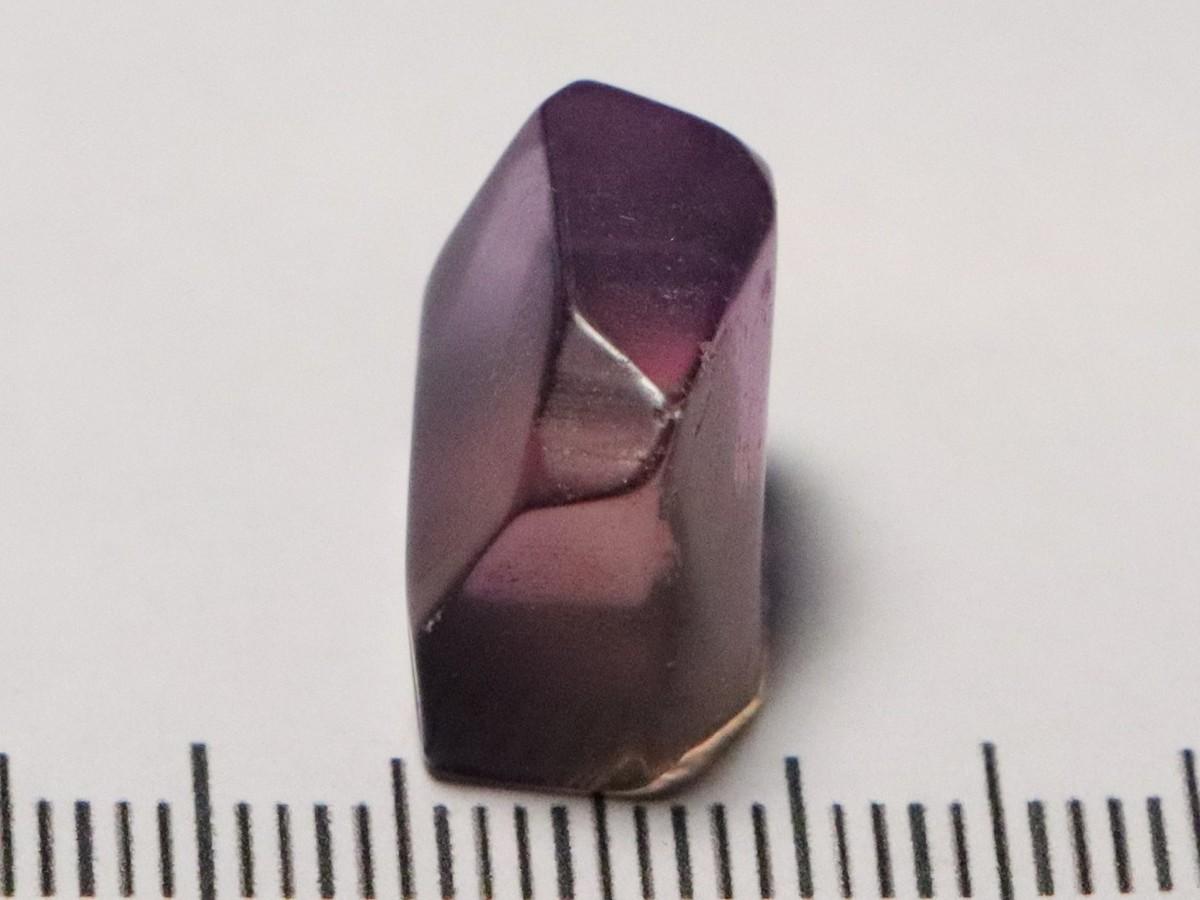 Ametrine 18.43cts