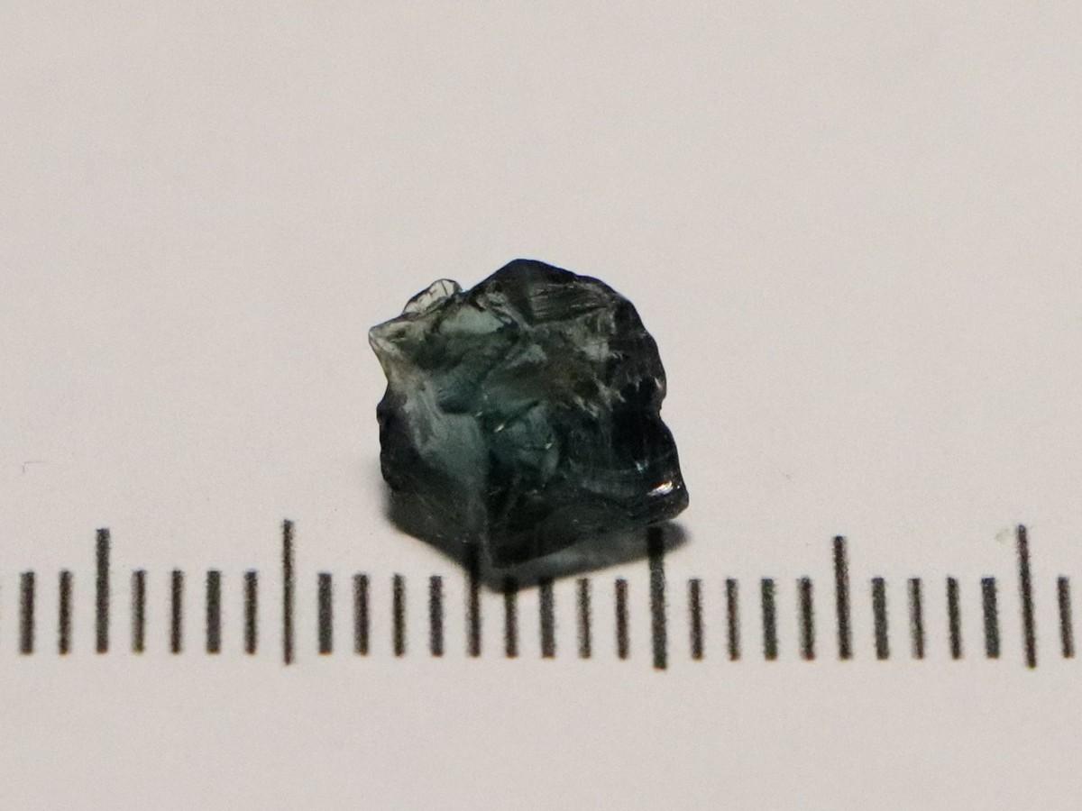 Biashara Sapphire 2.79cts