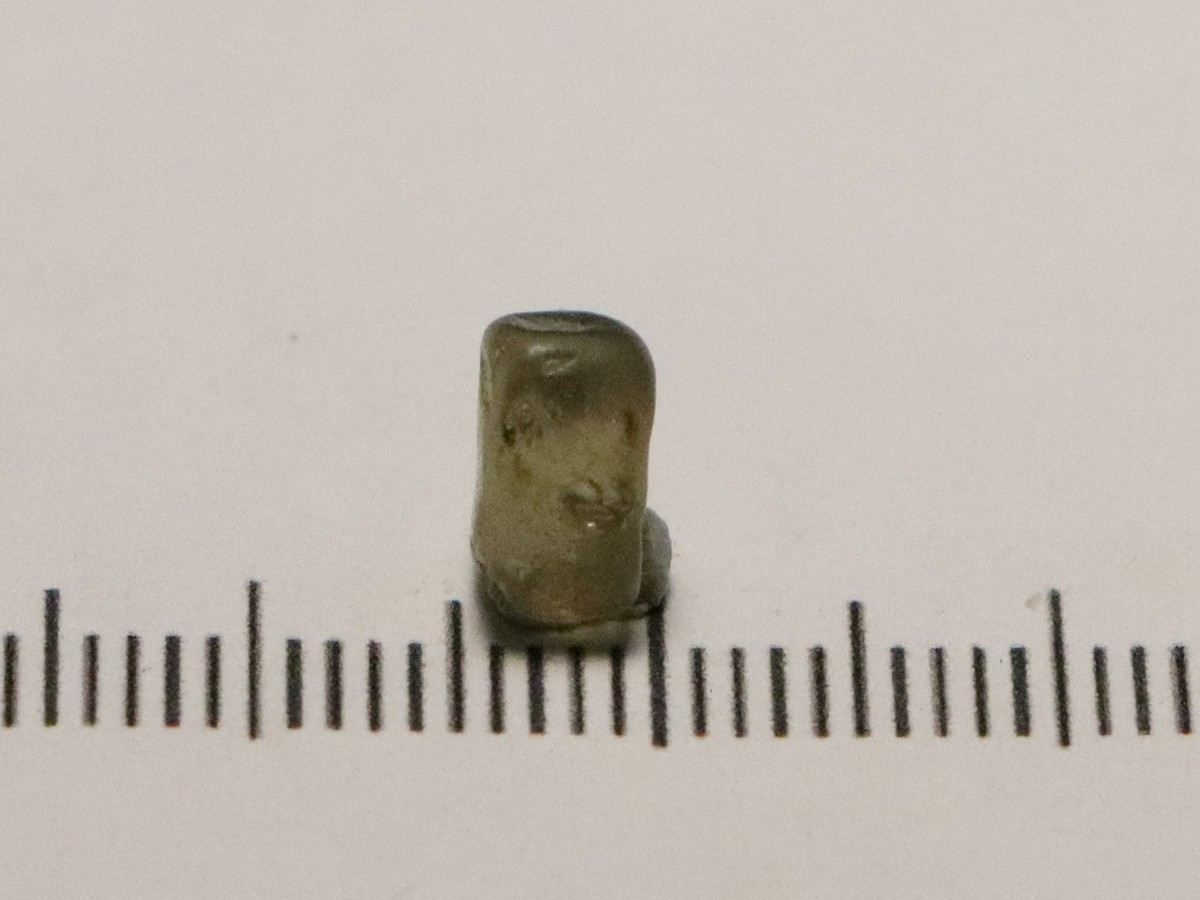 Chrysoberyl 2.44cts